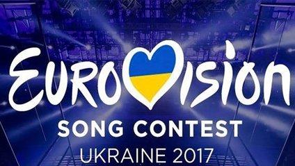 Євробачення - фото 1