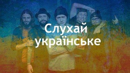 12 вражаючих новинок в українській музиці - фото 1