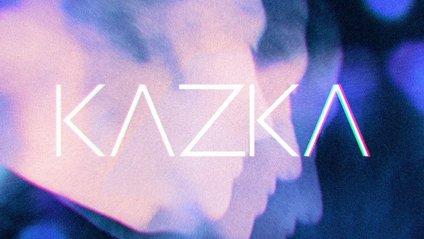 """Прем'єра! Слухай пісню Kazka """"Свята"""" в ефірі Радіо МАКСИМУМ! - фото 1"""