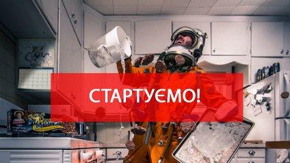 Життя астронавтів - фото 1