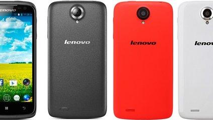 Lenovo - фото 1
