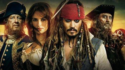"""""""Пірати Карибського моря"""" - фото 1"""