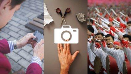 Оптимальний час для прийняття рішень та знайомство в мережі: 21 березня в трьох фото - фото 1