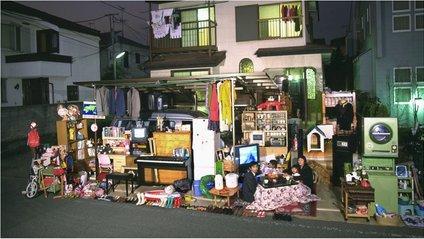 Токіо - фото 1