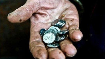 Бідність - фото 1