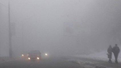 Туман у  Києві - фото 1
