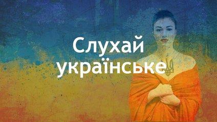 15 нових українських треків, які вас вразять - фото 1