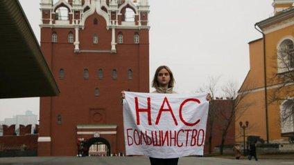 Марш феміністок у Москві - фото 1