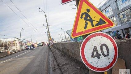 Шулявський міст - фото 1