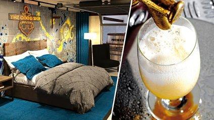 Рай для пиволюбів: як виглядає найхмільніший готель світу - фото 1