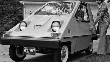 Електромобіль Citycar - фото 1