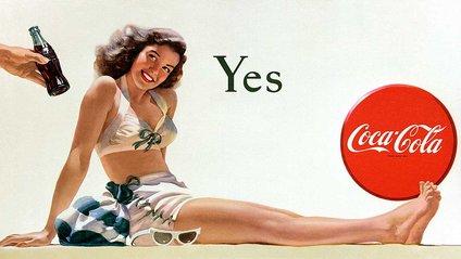 Coca-Cola минулого - фото 1