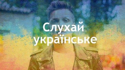 11 нових українських треків, які вас вразять - фото 1