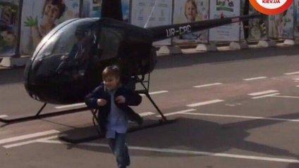 Учень якого підвіз вертоліт - фото 1