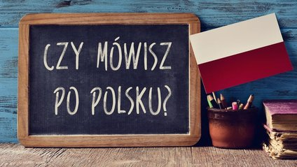 Вчити польську - фото 1