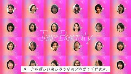 Shiseido - фото 1