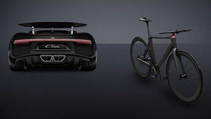 Bugatti презентувала преміальний велосипед - фото 1