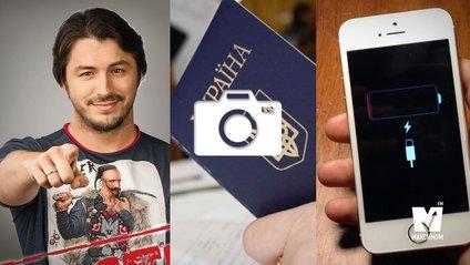 Несподівана правда про Притулу і лайфхаки для iPhone: 18 березня в трьох фото - фото 1