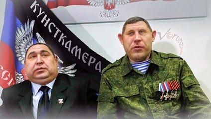 Терористи Плотницький і Захарченко - фото 1