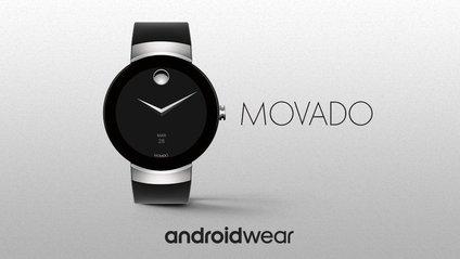 Як виглядають брендові смарт-годинники - фото 1