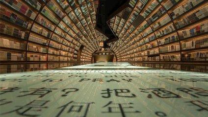 Ідеальне місце: як виглядає бібліотека майбутнього у Китаї - фото 1