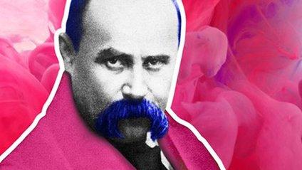 Кохайтеся, чорноброві: у мережі створили креативні меми Тараса Шевченка - фото 1