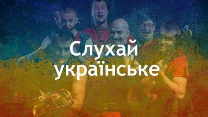 11 нових українських пісень, які вас вразять - фото 1