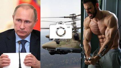 """""""Глухий кут"""" для Путіна та військова махіна РФ: 15 червня у трьох фото - фото 1"""