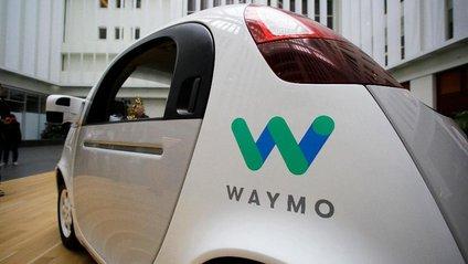 Waymo - фото 1