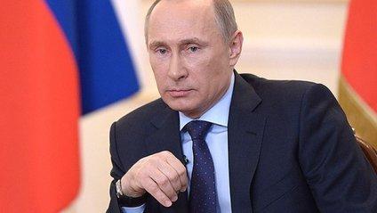 Засмучений Путін - фото 1