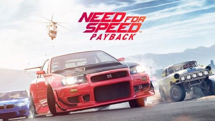 Need for Speed - фото 1
