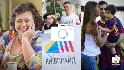 Марш рівності у Києві та спокуслива дівчина тижня: 18 червня у трьох фото - фото 1
