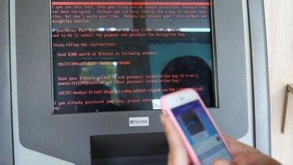 Хакерська атака - фото 1