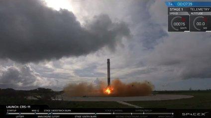 Запуск Dragon - фото 1