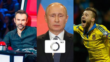 Перемога України та День безвізу: 11 червня у трьох фото - фото 1