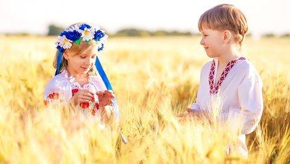 Українська соцмережа - фото 1