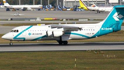 Авіація - фото 1
