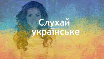 12 нових українських пісень, які варті вашої уваги - фото 1