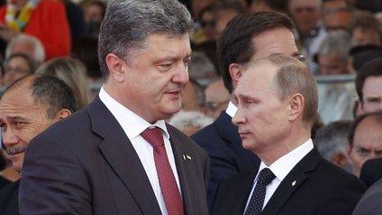 Порошенко та Путін - фото 1