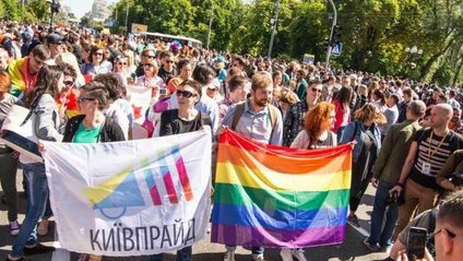 Сьогодні у Києві відбудеться Марш рівності: чому це важливо? - фото 1