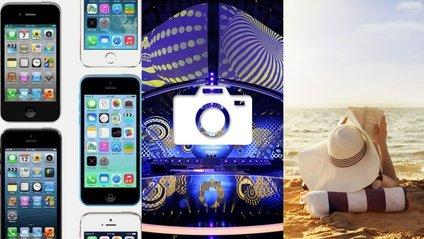 10 років iPhone та наслідки Євробачення-2017: 29 червня у трьох фото - фото 1