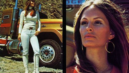 Дівчата та вантажівки: обкладинки американських журналів у 70-х - фото 1