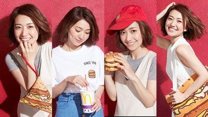 McDonald's випустив колекцію одягу - фото 1