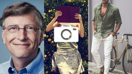 """Найбагатші люди світу та """"смачні"""" книжки цього літа: 16 червня у трьох фото - фото 1"""