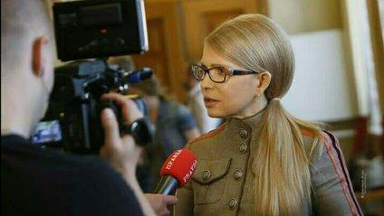 Тимошенко - фото 1