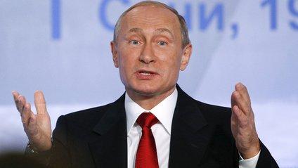 Володимир Путін - фото 1