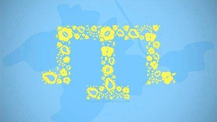Прапор кримських татар - фото 1