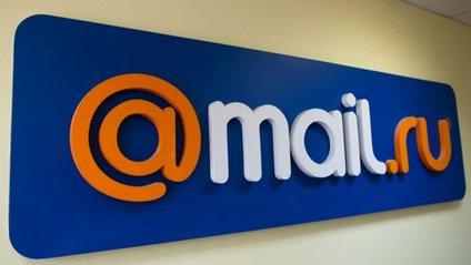 Mail.Ru офіційно йде з України - фото 1