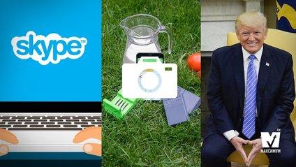 Зустріч Порошенка і Трампа та аналоги Skype: 20 червня у трьох фото - фото 1