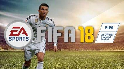 FIFA 18 - фото 1